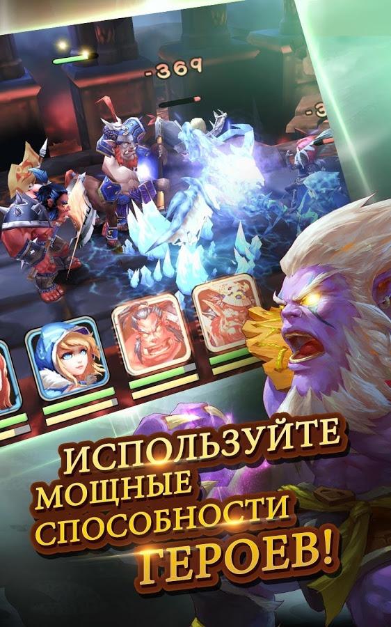 Heroes & Titans: Battle Arena - оригинальная игровая вселенная