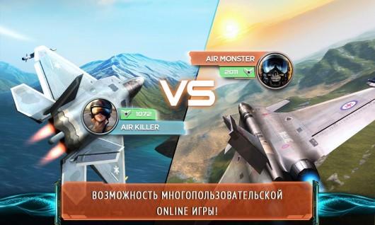 Modern Air Combat: Infinity - крутые истребители