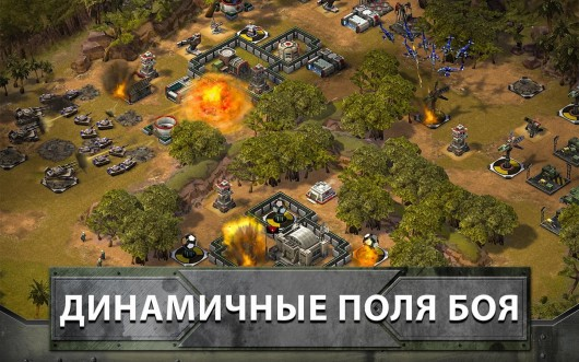 Empires and Allies - беспощадная война