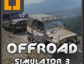 Offroad Track Simulator 4x4 - низкая проходимость