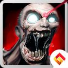 Zombie Hunter: War of The Dead – зомби наступают