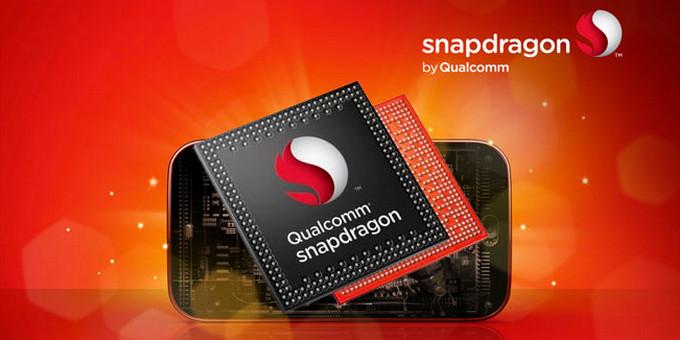 Производство процессора Snapdragon 820