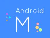 Android M и быстрота работы