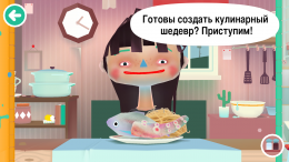 Toca Kitchen 2 - игра