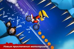 Bike Up! - игра