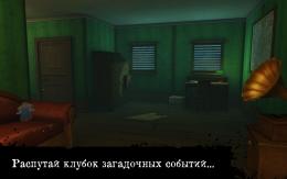 Slender: Noire - игра