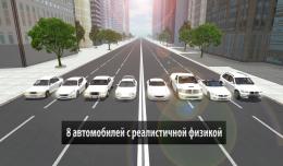 Highway Racer - машины