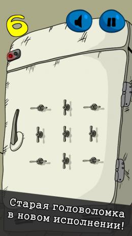 Switch: холодильник из 90-х - игра