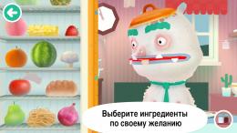 Toca Kitchen 2 - игра
