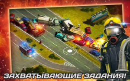 RESCUE: Heroes in Action - игра