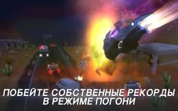 Rush Star - игра