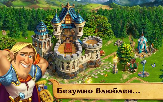 Build a Kingdom - строительство замка