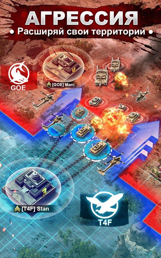 Invasion - новые враги