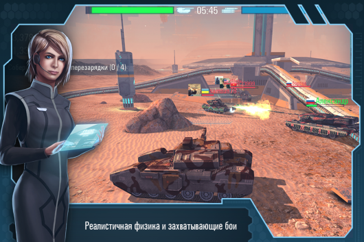 Future Tanks - броня