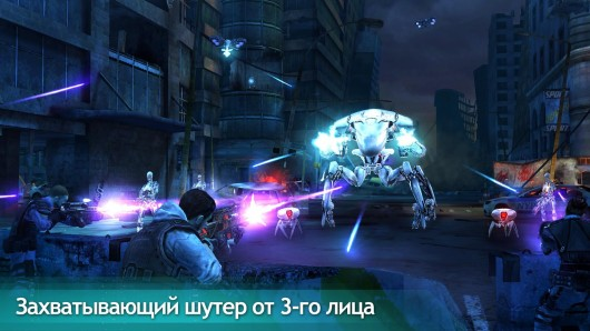 TERMINATOR GENISYS: REVOLUTION - новая игра