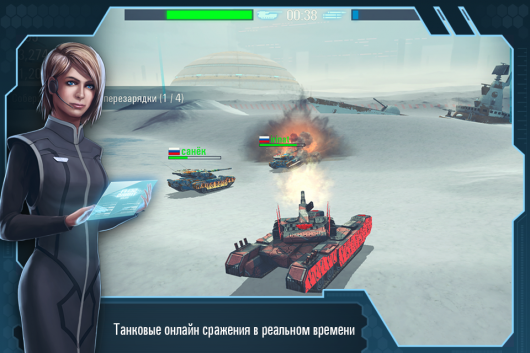 Future Tanks - сокрушительный удар