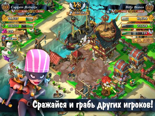 Plunder Pirates: Build Battle - захват территорий