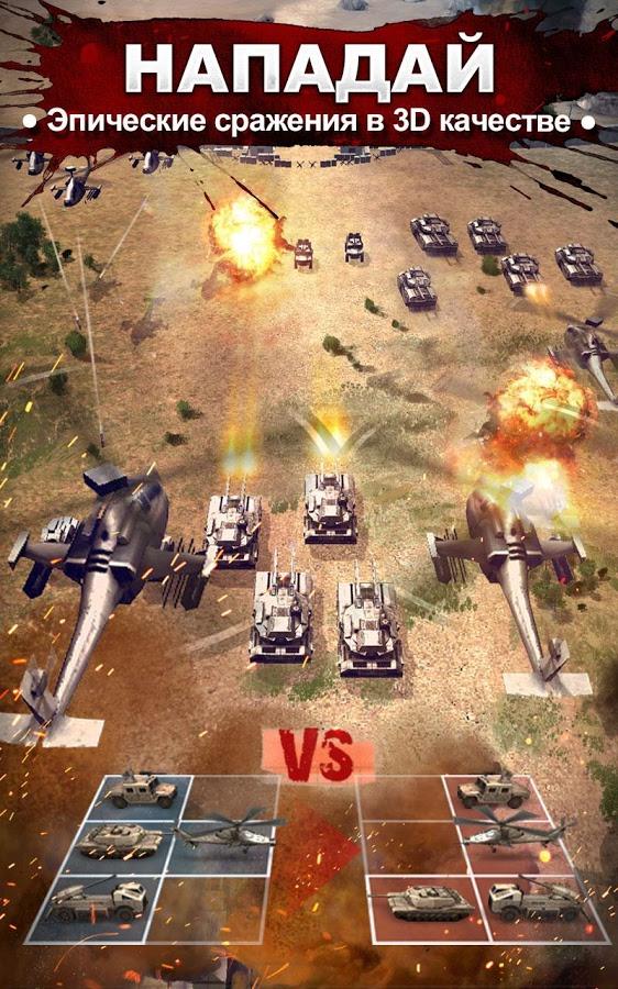 Invasion - военная техника