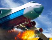 Extreme Landings - крушение