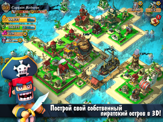 Plunder Pirates: Build Battle - жизнь пиратов