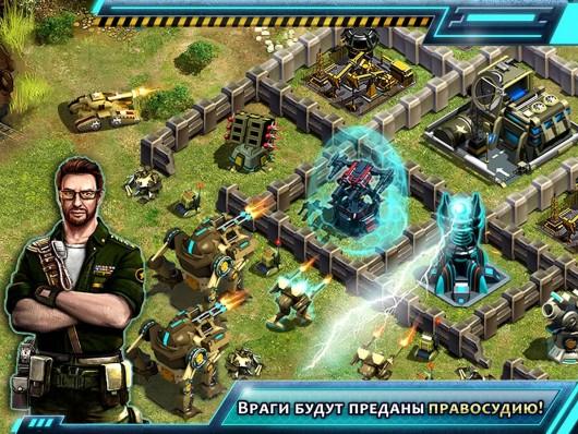 War Inc - новая армия