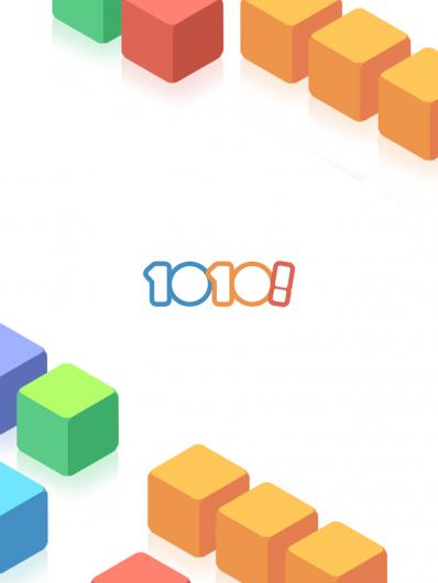 1010! - новые уровни