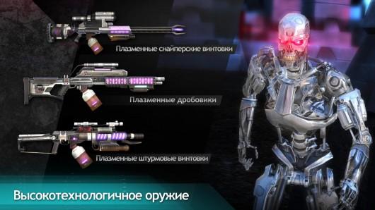 TERMINATOR GENISYS: REVOLUTION - шикарная вселенная