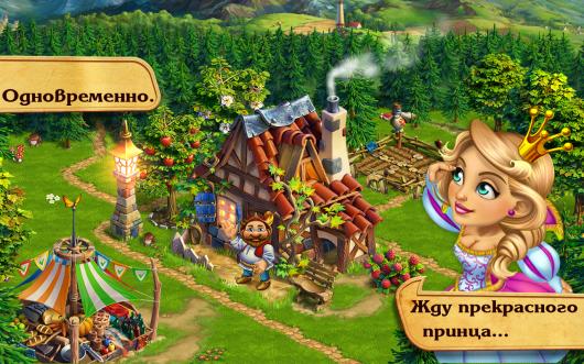 Build a Kingdom - игровые бонусы