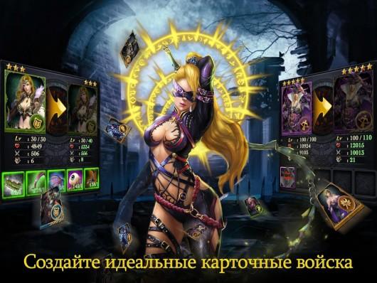 Demon Slayer - персонажи