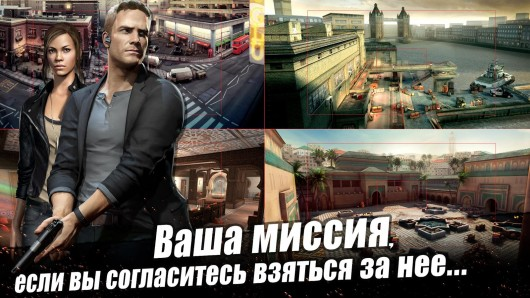 Mission Impossible RogueNation - перестрелки