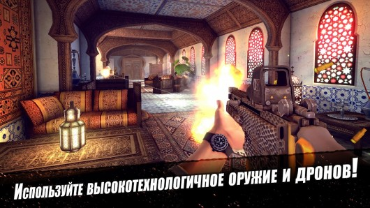 Mission Impossible RogueNation - прицельный огонь
