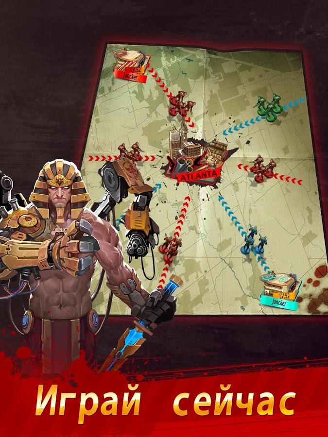 Deadwalk: The Last War - стратегия