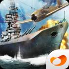 Warship Battle:3D World War II – великая морская битва