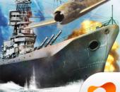 Warship Battle:3D World War II - морская вселенная