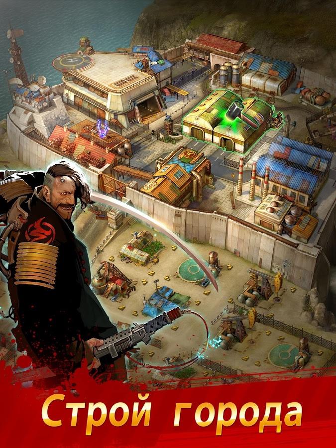 Deadwalk: The Last War - против зомби