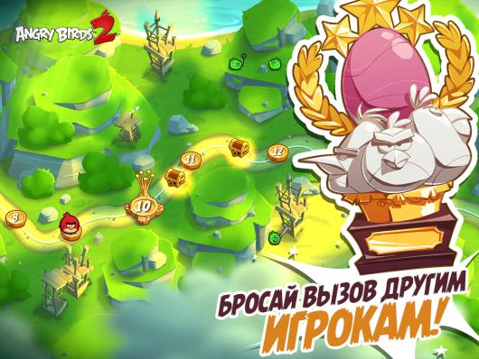 Angry Birds 2 - локации