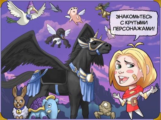 Nosferatu 2 - персонажи