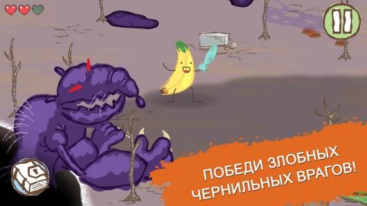Draw a Stickman: EPIC 2 - новый бой