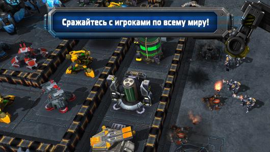 Galaxy Control: 3D - военные постройки