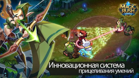 Magic Rush: Heroes - уникальные умения