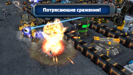 Galaxy Control: 3D - бомбежка