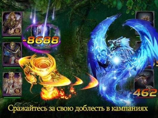 Demon Slayer - опасный бой