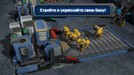 Galaxy Control: 3D - наступление