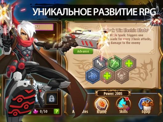 Magic Rush: Heroes - развитие персонажей