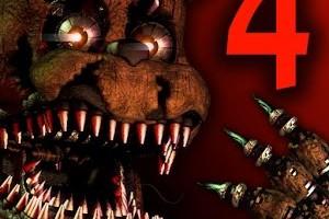 Five Nights at Freddy's 4 - смертельные последствия