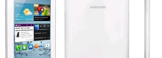 Ситуация с планшетами Samsung на рынке