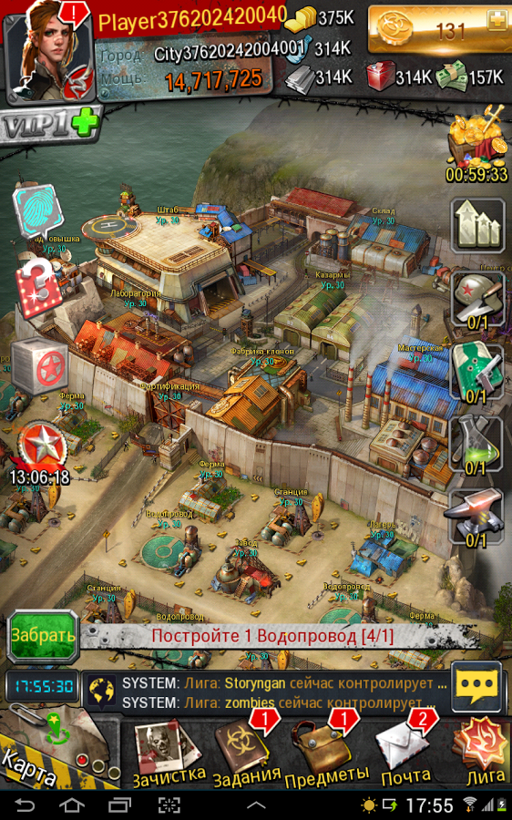 Deadwalk: The Last War - строительство города
