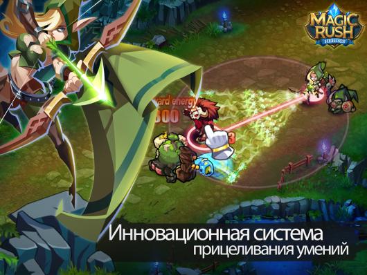 Magic Rush: Heroes - новые герои