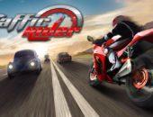 Нарисованый спортивный мотоцикл с гонщиком