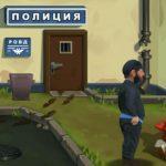 Бородач стоит перед отделением полиции